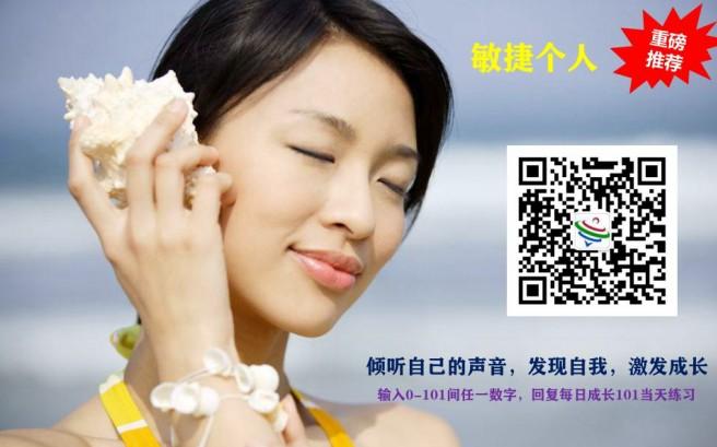 10月21日,快乐个人练习(上)线上练习群免费报名,即将开始
