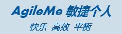 Agile Me logo