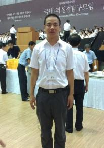 zhangli